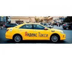 Такси в аренду